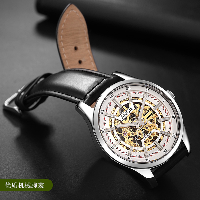 Genuine Luxury Angie Brand Men Self-wind Waterproof Full Steel Automatic Mechanical Male Hollow Luminous Fashion Watch angie st7194 fearless series male auto mechanical watch