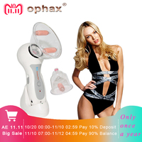 OPHAX Electric Anti Cellulite Vacuum Cup Massage Roller Weight Loss Therapy Slimming Body Massager Beauty Device Health Care