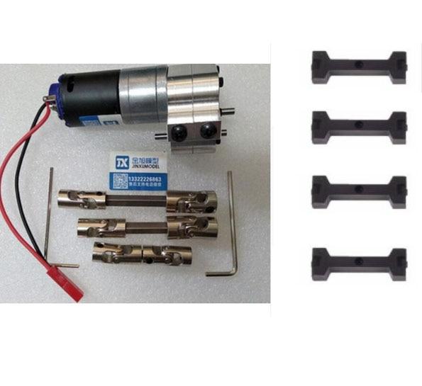 WPL RC Car spare parts upgrade part set 1