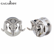GAGABODY 2018 Newest Silver Color Ear Plugs and Tunnel 1 Pair 8mm to 25mm Ear Plugs Tunnels Piercing Rams Shap Reamer Earring