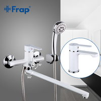 Frap White Modern 35cm Outlet Pipe Brass Bath Room Wall Mounted Bathroom Faucet With Basin Tap