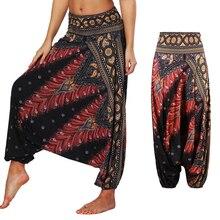 Женские Удобные Леггинсы для йоги, мешковатые Цыганские сексуальные женские штаны-шаровары, широкие индийские зимние свободные Леггинсы для йоги, мандала, художественные брюки для танцев