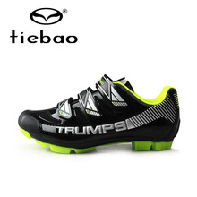 Tiebao Professional MTB Bike Shoes Men Breathable Self-locking Bicycle Shoes Mountain Riding Cycling Shoes sapatilha ciclismo