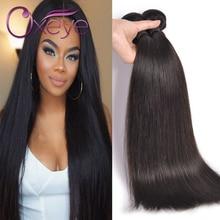 7A Brazilian Virgin Hair Straight 2 Bundles Straight Virgin Hair Human Hair Weave Unprocessed Mink Brazilian Straight Hair Oxeye