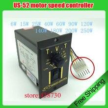1 adet 6 W 15 W 25 W 40 W 60 W 90 W 120 W 180 W 200 W 250 W DİŞLİ MOTOR Hız Kontrolü Anahtarı AC 220 V US 52 motor kontrolörü hız kontrol cihazı