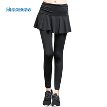Black font b Women s b font Running Skirt Pants Compression Tights Hips Push Up font