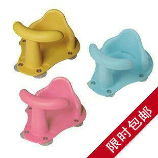 Baby Shower Seats. Bargain Baby Shower Seat Infant Non Slip Soft ...