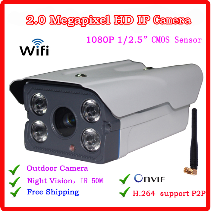 Фотография 1920*1080P HD 2.0 Megapixel IP Camera Wifi Outdoor P2P Plug & Play Waterproof IP 66 Security IP Camera  Support Onvif 2.2