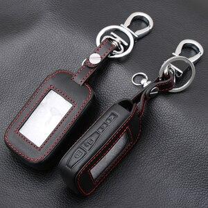 Image 1 - E60 E90 Leather Key Fob Cover Cases For StarLine E60 E90 E63 E93 E95 E66 E96 LCD Remote Controller KeyChain Transmitter