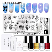 лучшая цена NICOLE DIARY Nail Stamping Plates Clear Jelly Stamper Scrapper Flower Leaf Nail Art Image Plate Stamping Polishes