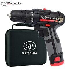 12 v bateria recarregável chave de fenda elétrica broca carregada chave de fenda elétrica bateria de lítio duas velocidades torque broca