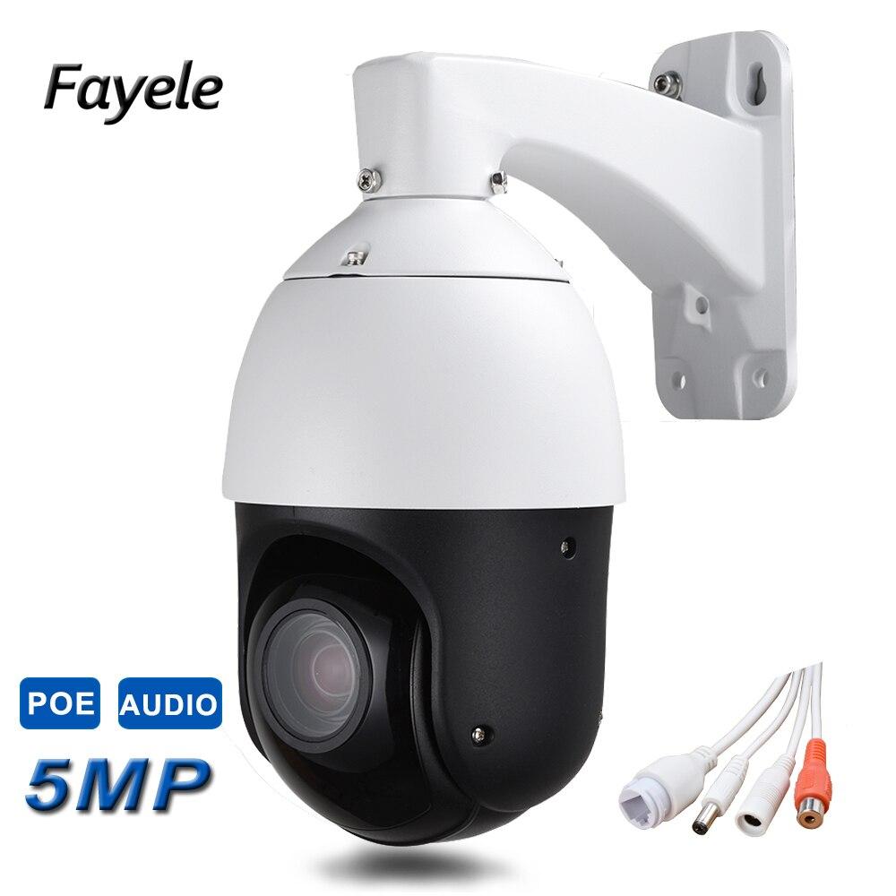 Sécurité IP66 Étanche POE 5MP PTZ Haute Vitesse Caméra Dôme IP 5 Mégapixels 30X ZOOM P2P mobile Vue IR 100 m H.265 Audio d'entrée