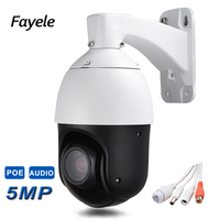 Security IP66 Waterproof POE 5MP PTZ Camera High Speed Dome IP 5 Megapixels 30X ZOOM P2P mobile View IR 100M H.265 Audio input