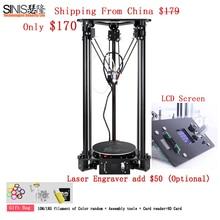 Sinis Tech  T1 Desktop 3D Printer DIY Assembly Machine Kit with LED Screen 110V/220V Optional Laser Engraver High Quality