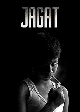 《坏》2015年马来西亚剧情,犯罪,家庭电影在线观看