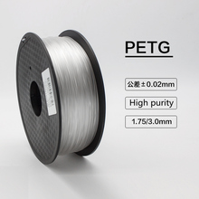 Hot sales PETG Filament 1.75mm 100G about 33 meters 10 colors OPT 3D Printing Soft rubber Supplies material For 3D Printer