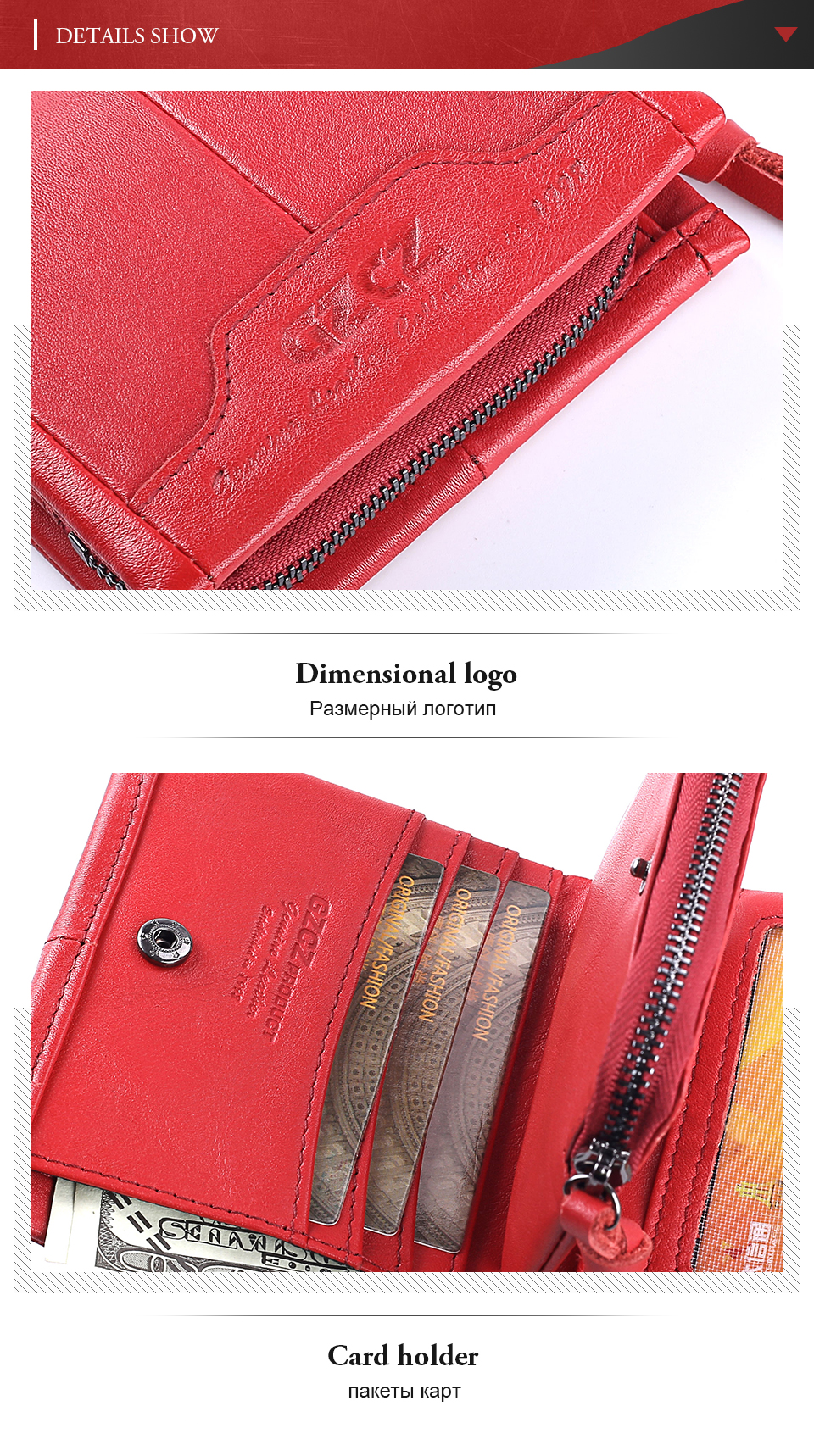 woman-wallet-rose-red-M_07