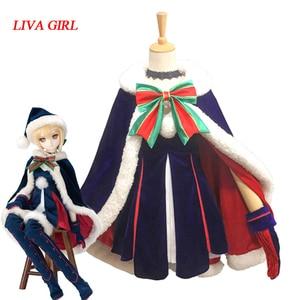Liva girl Game Fate Grand заказать карнавальный костюм черный Saber Рождество темно-синий полный комплект с плащом для девочек косплей костюм