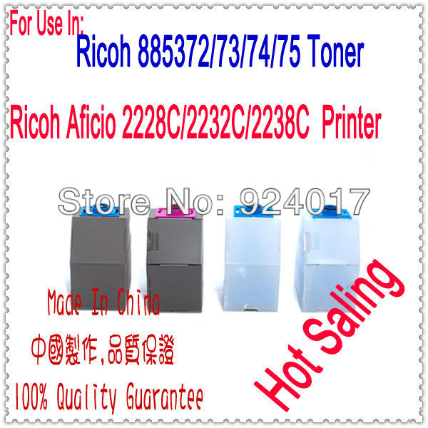 ФОТО Toner Cartridge For Ricoh Aficio 2228C 2232C 2238C Copier,For Ricoh 2232C 2238C 2228C Toner Cartridge,For Ricoh 2228 2232 2238