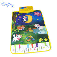 Coolplay Baby paly mat 37x62cm cartoon animals Music pad 0-12 months Touch Play Game Carpet Mat Early childhood educational toys