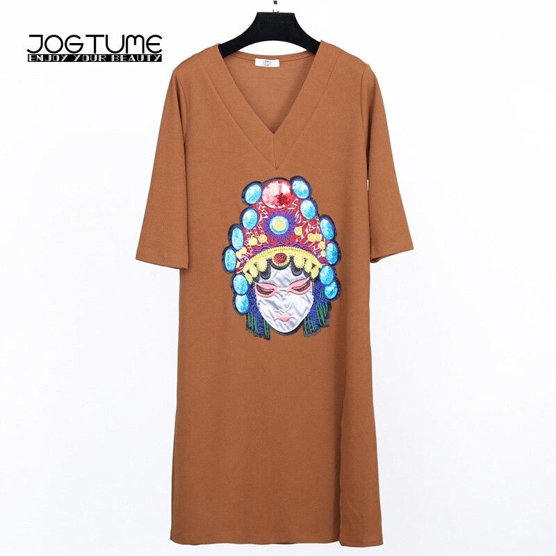 Women T Shirt 2018 Autumn Fashion V Neck Mask Embroidery Side Split Tee Shirt Plus Size Woman Long Sleeve Long T shirts Femme