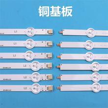 """12 adet x 50 inç LED aydınlatmalı şerit LG 50 """"TV 50LN5400 50LA620V 6916L 1276A 1273A 1272A 1241A 10 LEDs"""