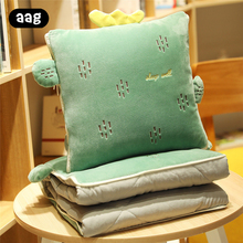 Pillow Blanket 2 in 1 Foldable Quilt Blankets 35x35cm Square Throw Home Office Car Cushion Air Conditioning