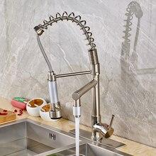 Матовый Никель Поворотным Изливом Кухня Раковина Кран Одной Ручкой Смеситель с 10 дюймов Крышка