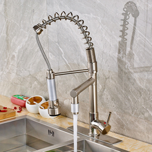 Brushed Nickel Swivel Spout Kitchen Sink Faucet Single Handle Mixer Tap with 10 inch Cover Plate