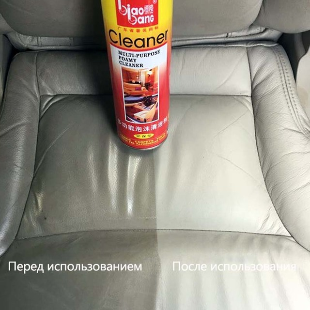 Car Interior Cleaner Rich Foam Strong Decontamination Cleaning Seat