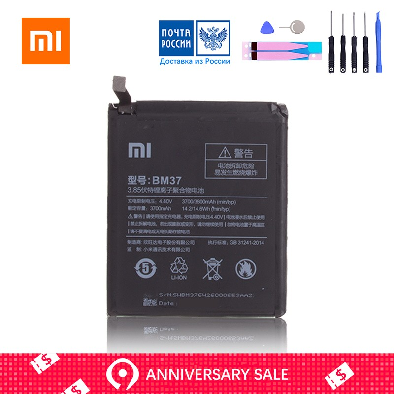 Mobile Phone Parts Mobile Phone Batteries Honest Original Battery For Xiaomi Mi 5s Plus Battery Bm37 3700mah Replacement Full Capacity Lovely Luster