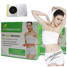 5 boxes/150pcs Slimming Patch Weight Loss Burning Fat Magnetic Lose Natural Herbal Fast Navel Slim