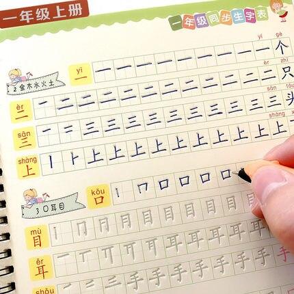 4 teile/satz Erste grade Chinesischen zeichen Kalligraphie Copybook Han Zi Miao Hong 3D Wiederverwendbare Nut Copybook Schreiben für Anfänger