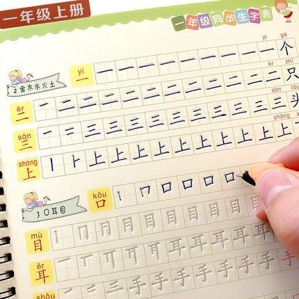 Ensemble de 4 pièces de calligraphie avec personnages chinois de première qualité, livre décriture avec caractères chinois Han Zi Miao Hong, 3D réutilisable, rainure, écriture