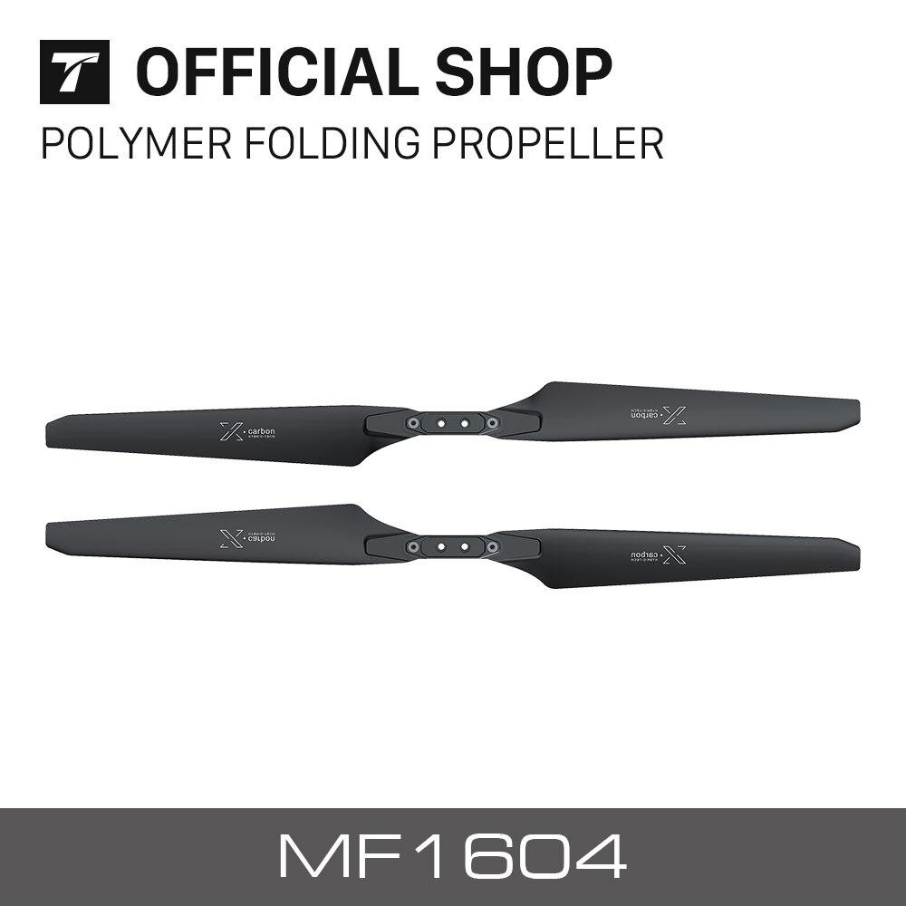 T-Motor MF1604