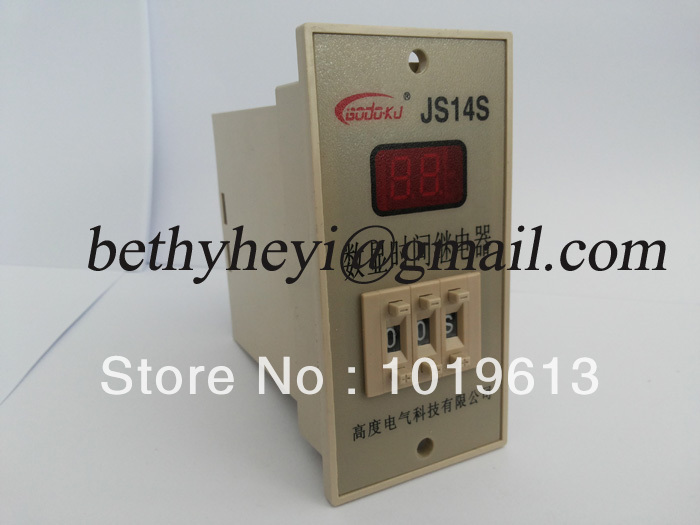 AC 220v js14s Electrical relays timer relays digital time relay tamrac neo s digital 14