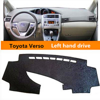 High Quality Left Hand Dirve Elegant Style Car Dashboard Cover For Toyota Verso Special Light Pad