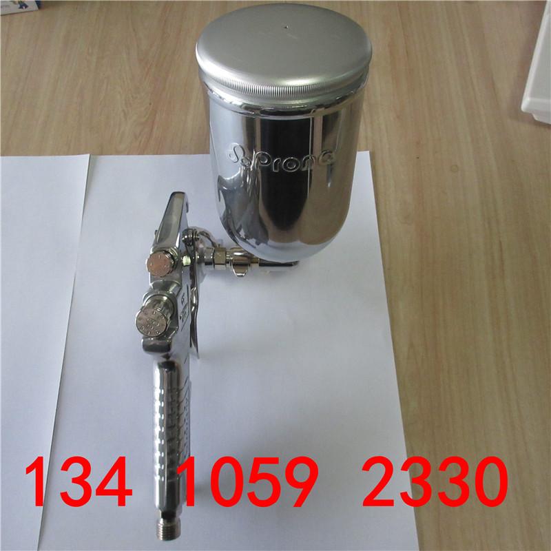 IMG_5583