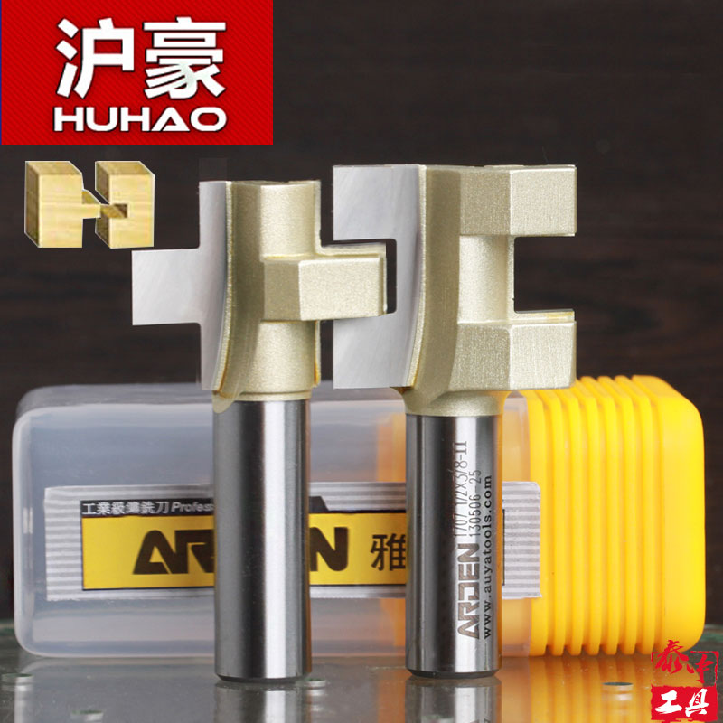 2pcs/set embouts routeur Woodworking Tools Tongue Groove Bits Arden Router Bit -1/4*1/4-I 1/4*1/4-II 1/4Shank-Arden A1707014&24 2pcs set woodworking tools tongue