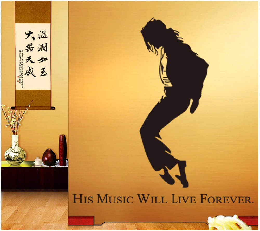 Michael Jackson silhouette portrait music musician room decoration ...