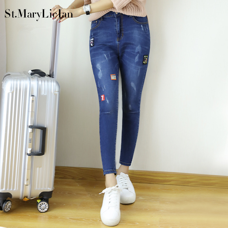 St. Mary Liclan jean femme 2017 New fashion Denim Ripped Trousers Fashion Causal women embroidered jeans
