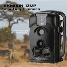 12MP 720P HD 940nm IR Waterproof Game Camera