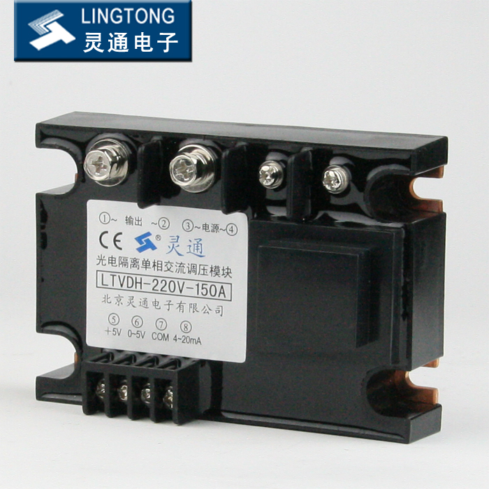 Photoelectric Isolated Single Phase AC Voltage Regulating Module Full Isolation Voltage Regulator Module LTVDH-220V-150A three phase all isolated ac phase shift voltage regulator module 35a power regulator lsa th3p35y