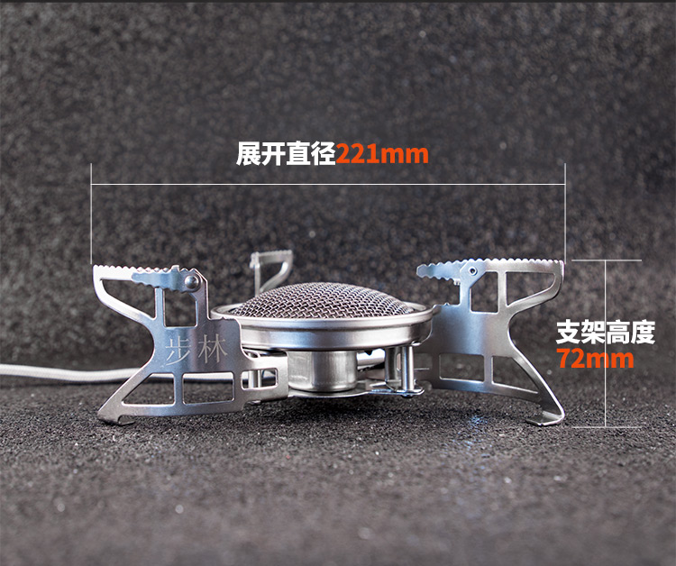 BULIN BL100 – B15 Mini Split Gas Stove Outdoor Camping Picnic Foldable Cooking Camping Burners Gas Stove Portable BBQ Gear 2