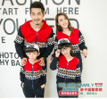 2016 new retail Family fit  Autumn family matching clothes striped printed sports jackets family clothing
