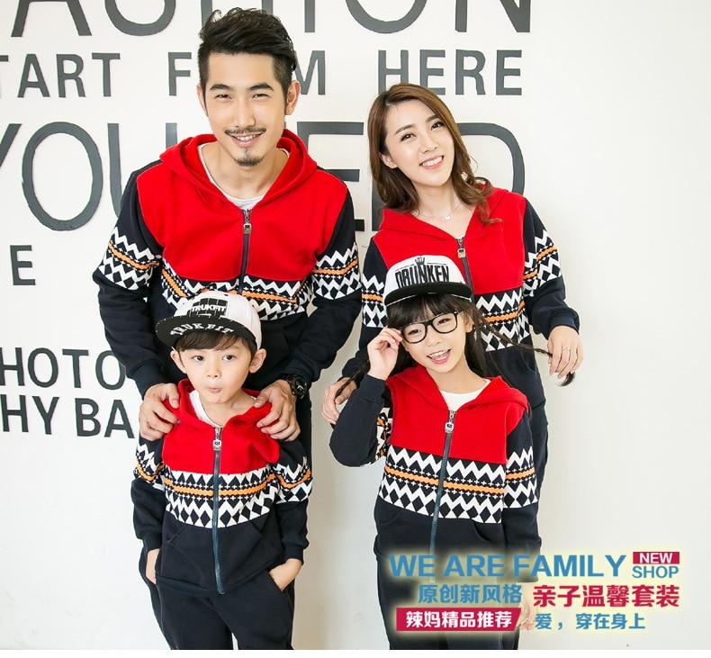 2018 printemps maman fille famille Match tenue papa et fils vêtements vestes + pantalon costume rayé imprimé sport vestes famille vêtements
