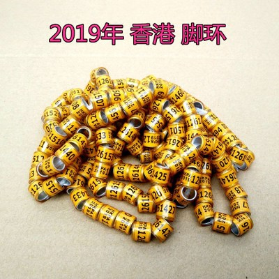 Reliable 8mm Inner-ring Size 2019 Pigeon Rings Orange Hkpa Birds Ring 500pcs/lot Goods Of Every Description Are Available Access Control Cards Security & Protection