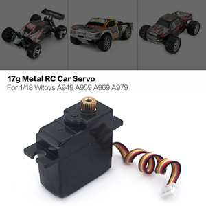 Metal 17g Servo For 1/18 Wltoy