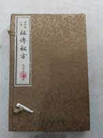 TNUKK Completely manual write version of the ancient Chinese medical books family decoration high end gifts rare collectibles.