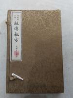 Tnukk Полностью ручное записи версия древней китайской медицинской книги украшение семьи высокого класса подарки Редкие Коллекционирование.